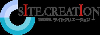 株式会社サイトクリエーション